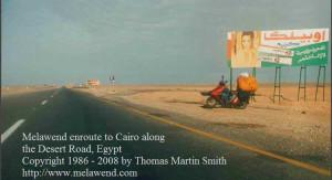 aa - desert road