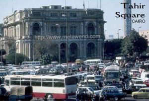 aaaaa - Tahir Square