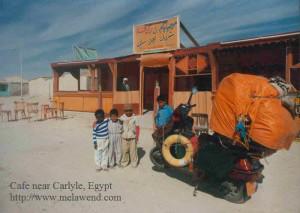 ccc - cafe at Carlisle Sinai Egypt