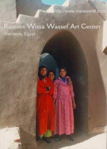 ccccccccccc - Ramses Wissa Wasef school students