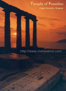 sssssssss - sunset temple of poseidon