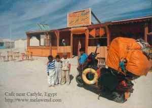 EGYPT - ccc - cafe at Carlisle Sinai Egypt