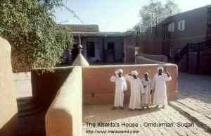 SUDAN Khalifas_house_Omdurman_Sudan_-_Thomas_Martin_Smith_-_Melawend[1]