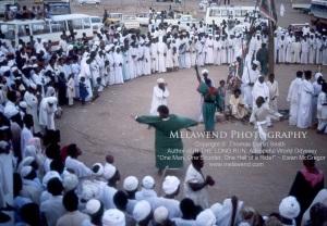 SUDAN - Khartoum 1 - MH - Whirling Dervish - Omdurman