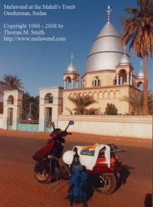 SUDAN Mahdi's Tomb