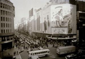 TR 14 - Tokyo 1